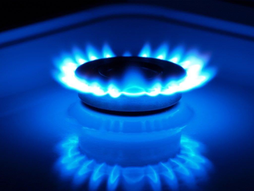 May be for sale natural gas ms domains for Gas natural servicios